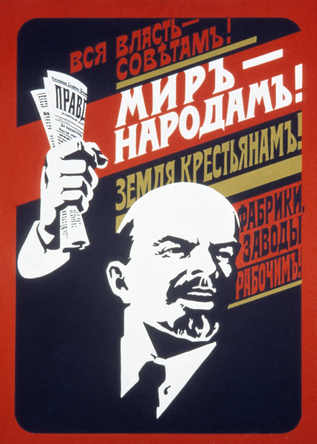 All power to the Soviets. Peace to the People. Land to the peasants. Factories to the workers.""